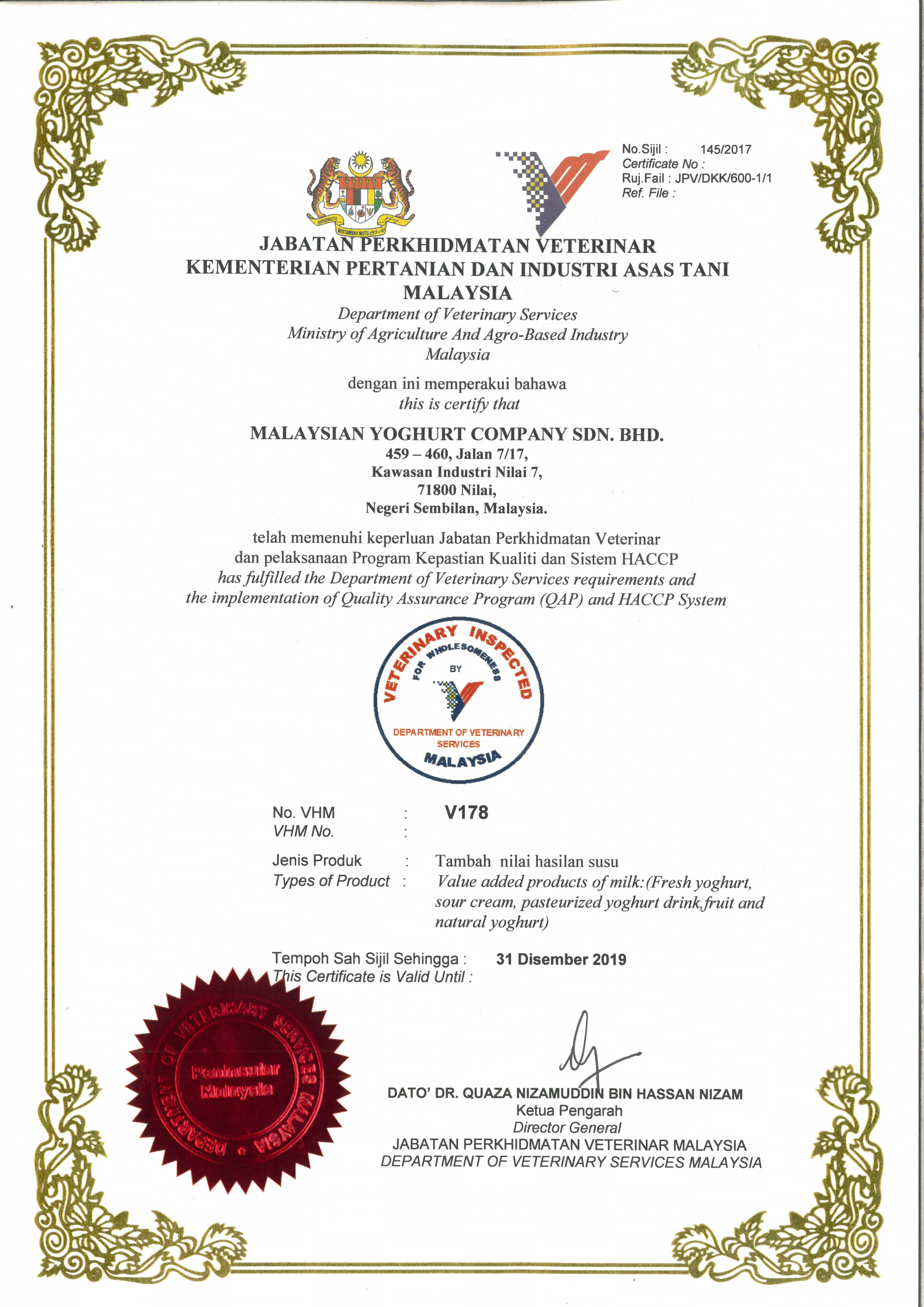Sunglo Awards Certificated